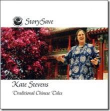 Stevens_CD